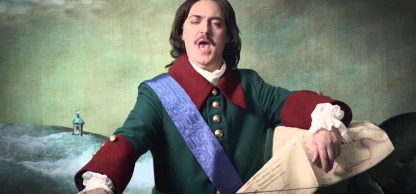 Император Пётр I. Отход от традиционного восприятия